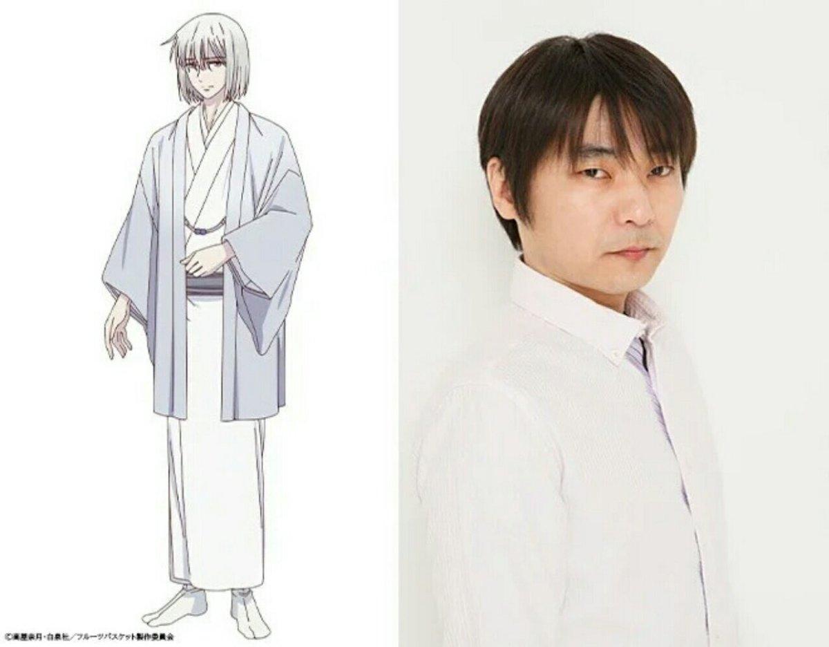 Anime Fruits Basket The Final Diperankan oleh Ai Orikasa dan Akira Ishida 3