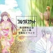 Anime Fruits Basket The Final Diperankan oleh Ai Orikasa dan Akira Ishida 20