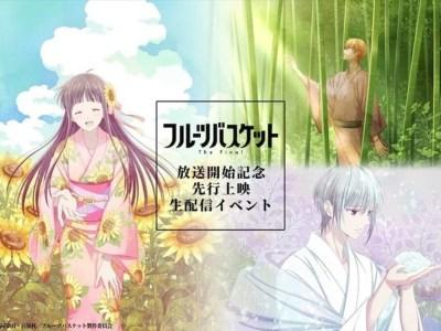 Anime Fruits Basket The Final Diperankan oleh Ai Orikasa dan Akira Ishida 2