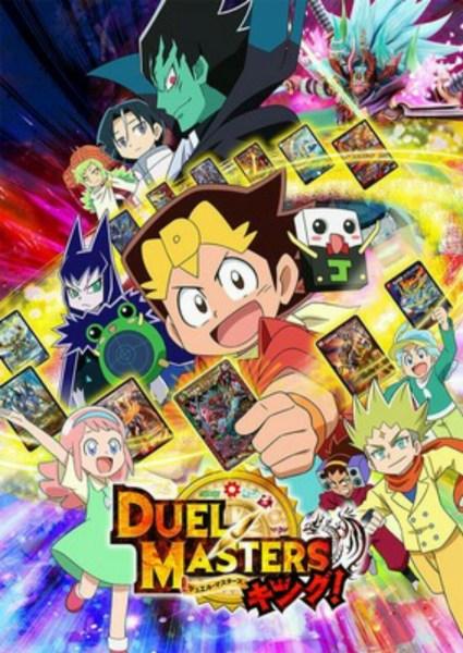 Anime Duel Masters King! Tambahkan 4 Anggota Seiyuu 1