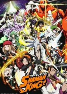 Anime Shaman King Baru Diperankan oleh Hikaru Midorikawa dan Eiji Hanawa 2