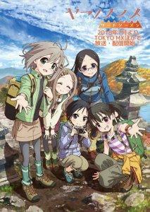 Anime TV Encouragement of Climb: Next Summit Diumumkan 2