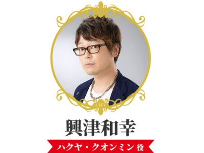 Anime How a Realist Hero Rebuilt the Kingdom Diperankan oleh Kazuyuki Okitsu 39