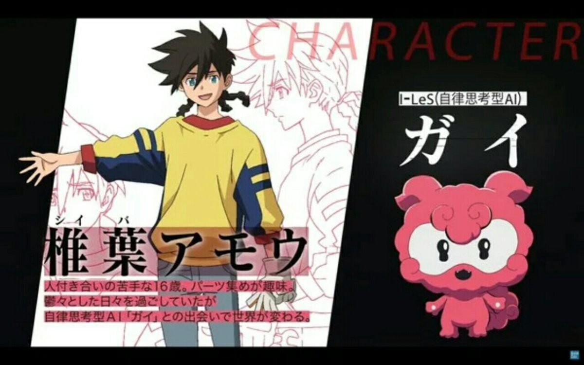 Sunrise Beyond dan Bandai Spirits Ungkap Proyek Kyōkai Senki dengan Anime TV untuk Musim Gugur 3