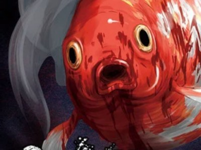 Manga Shibuya Goldfish akan Berakhir pada Tanggal 22 April 1