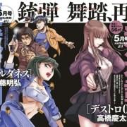 Manga Destro 246 Karya Kreatornya Jormungand Mendapatkan Prekuel Berjudul Destro 016 20
