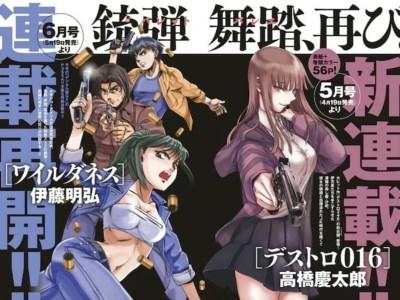 Manga Destro 246 Karya Kreatornya Jormungand Mendapatkan Prekuel Berjudul Destro 016 1