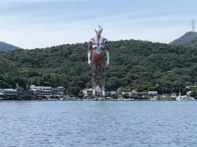 Film Live-Action Shin Ultraman Garapan Khara Ditunda 1