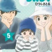 Manga Hotaru no Hikari BABY Akan Berakhir pada Tanggal 24 April 10