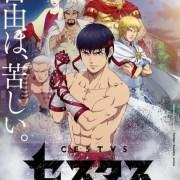 Iklan Kedua Anime TV Cestvs: The Roman Fighter Ungkap Lagu Penutup yang Dibawakan oleh Sarasa Kadowaki 8