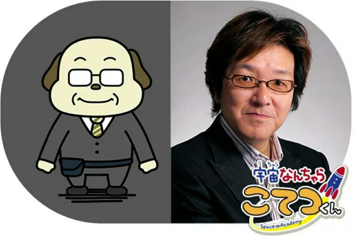 Anime TV Uchū Nanchara Kotetsu-kun Ungkap Seiyuu Lainnya, Lagu Tema, dan Video Promosi Keduanya 2