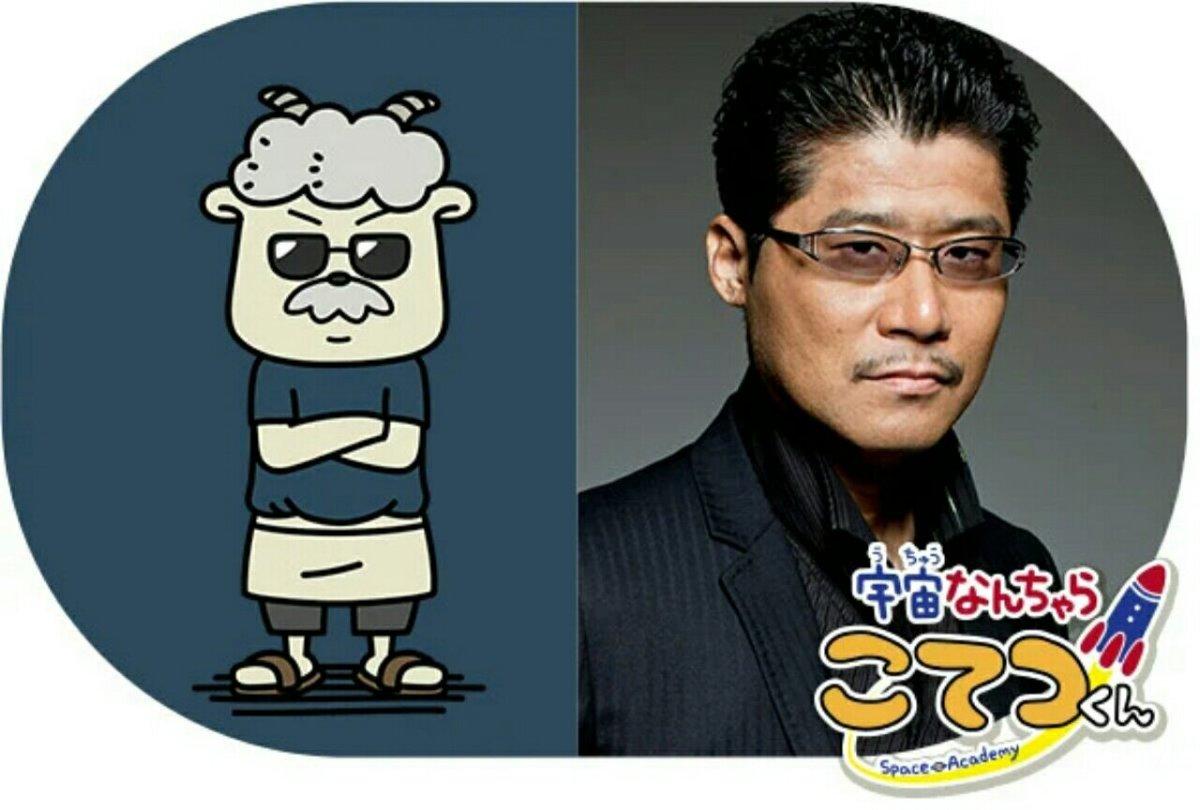 Anime TV Uchū Nanchara Kotetsu-kun Ungkap Seiyuu Lainnya, Lagu Tema, dan Video Promosi Keduanya 3