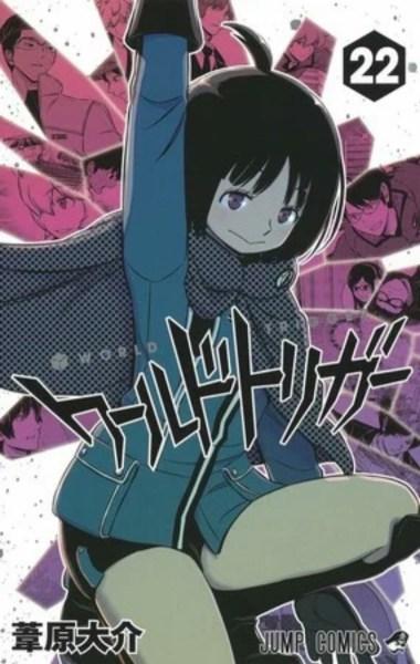 Manga World Trigger Hiatus 1 Bulan Lagi Karena Kesehatan sang Penulis 1