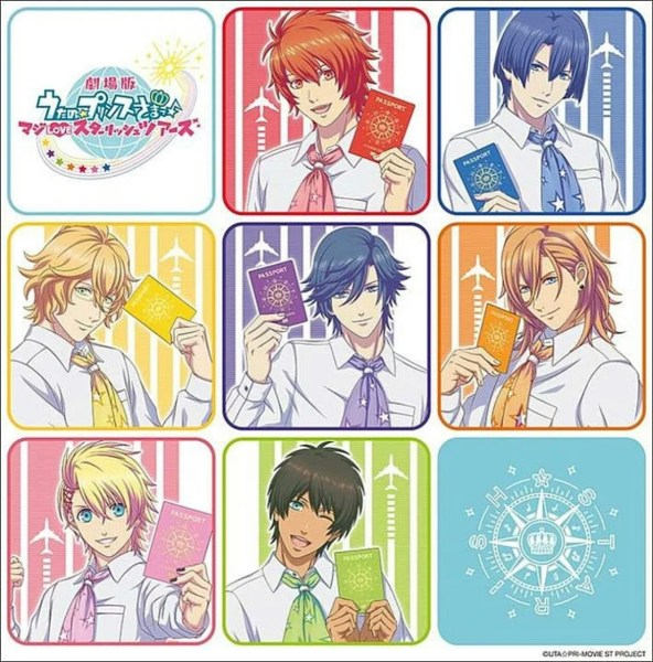Anime Utano Princesama Maji Love Mendapatkan Film Baru untuk Tahun 2022 1
