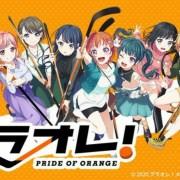 Proyek Pride of Orange Ungkap 6 Anggota Seiyuu Lainnya 12