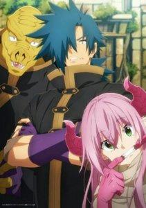 Anime TV Dungeon of Black Company Ungkap Video Promosi, Seiyuu Lainnya, dan Visual 2