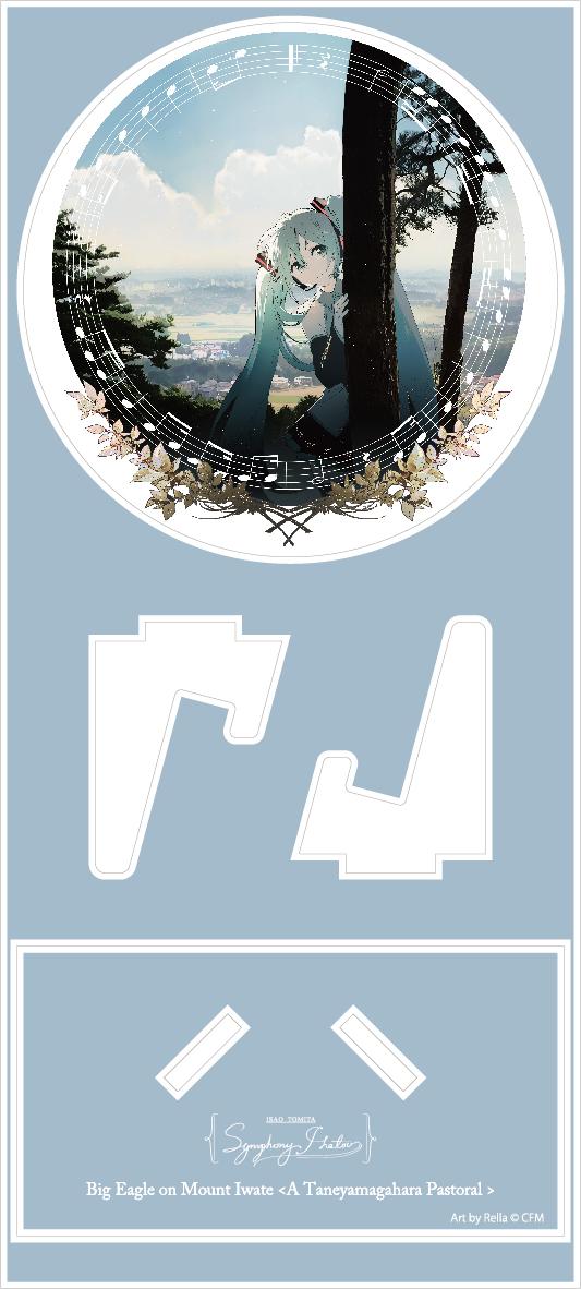 Album Symphony Ihatov Karya Isao Tomita feat Hatsune Miku Akan Merilis Very Vinyl 10