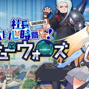 Game Shachou, Battle no Jikan Desu! untuk Versi PC Siap Rilis pada Tanggal 30 Maret 13