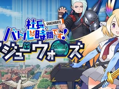 Game Shachou, Battle no Jikan Desu! untuk Versi PC Siap Rilis pada Tanggal 30 Maret 1