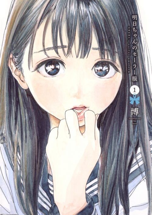 Manga Akebi-chan no Sailor Fuku Resmi Mendapatkan Adaptasi Anime TV 2