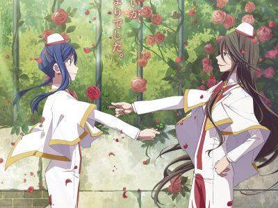 Video dan Visual Teaser serta Musim Penayangan untuk Film Anime Aria the Benedizione Akhirnya Diumumkan 1