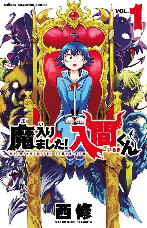 Anime Mairimashita! Iruma-kun Resmi Mendapatkan Musim ke-3 1