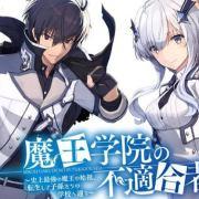 Anime Maou Gakuin no Futekigousha Mendapatkan Season 2! 242