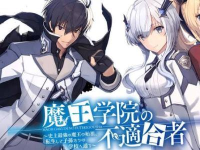 Anime Maou Gakuin no Futekigousha Mendapatkan Season 2! 1