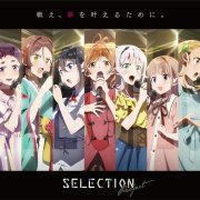 Anime 'Selection Project' Idol Reality Show Mengumumkan Sembilan Pemeran Utamanya 9