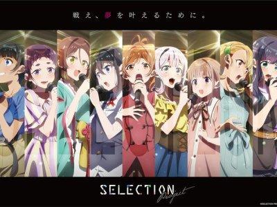 Anime 'Selection Project' Idol Reality Show Mengumumkan Sembilan Pemeran Utamanya 14
