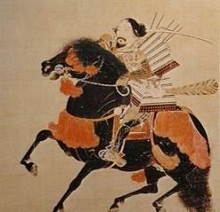 Sejarah Zaman Sengoku, Jepang 1