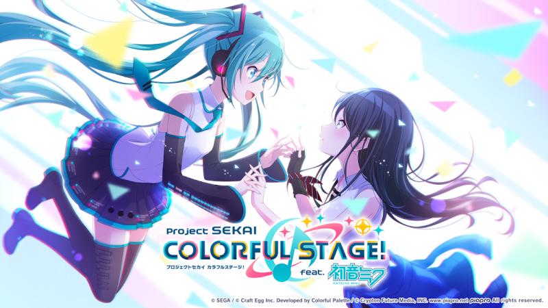 Game Project SEKAI COLORFUL STAGE! feat. Hatsune Miku Rilis 2 Kreator Baru 1