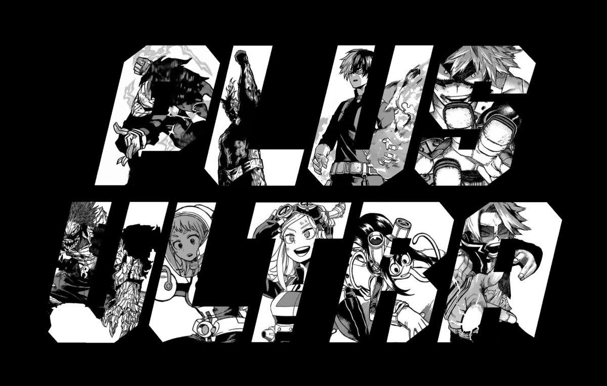"Mengulik Arti dan Sejarah Slogan ""Plus Ultra"" Dari Anime My Hero Academia 3"