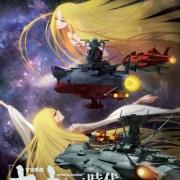 Film Kompilasi Star Blazers: Space Battleship Yamato 2199, 2202 Dijadwalkan Ulang ke Tanggal 11 Juni 16