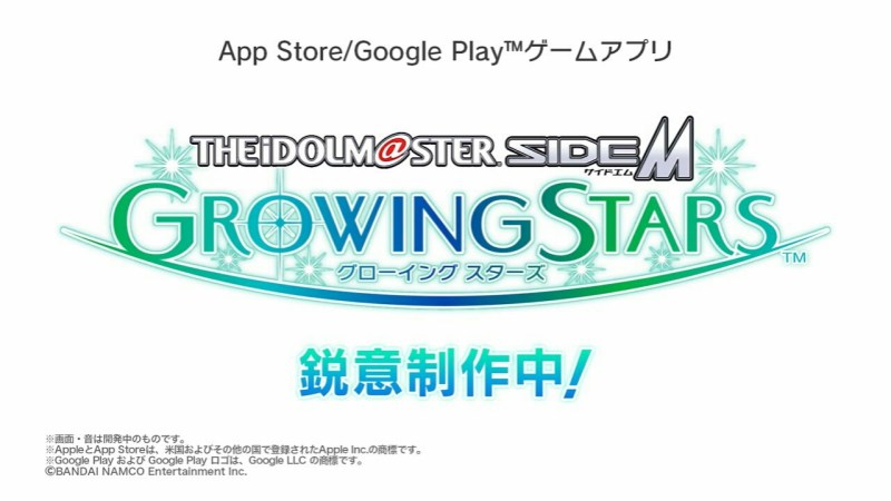The Idolm@ster SideM Mendapatkan Game Smartphone Baru, Growing Stars 1