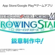 The Idolm@ster SideM Mendapatkan Game Smartphone Baru, Growing Stars 19