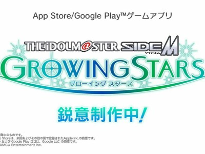 The Idolm@ster SideM Mendapatkan Game Smartphone Baru, Growing Stars 7