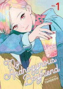 Seri Live-Action My Androgynous Boyfriend Diperankan oleh Oideyasu Oda 4