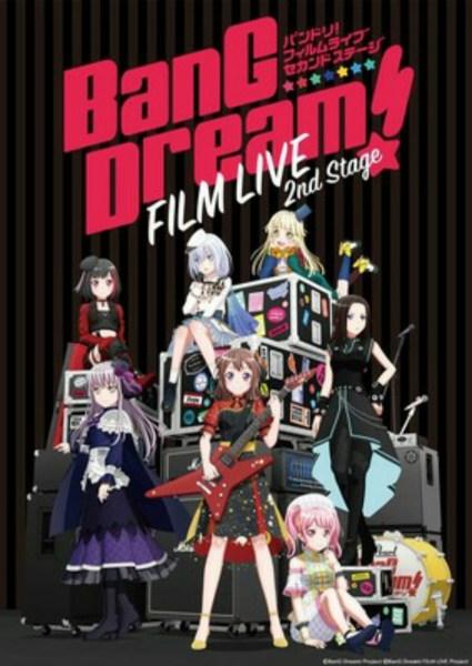 Film Anime BanG Dream! FILM LIVE 2nd Stage Akan Dibuka pada Tanggal 20 Agustus 1