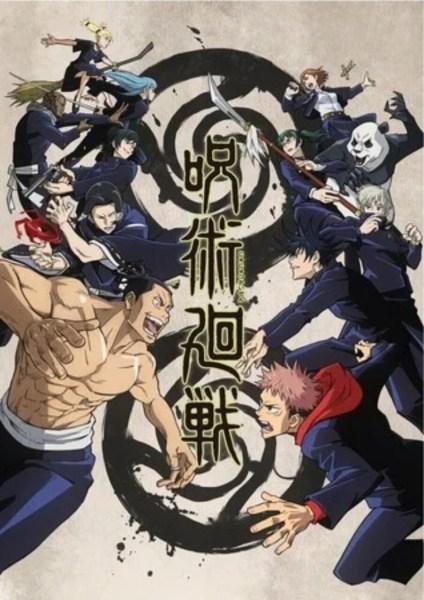Eksekutif MBS Bungkam Soal Kemungkinan Season Kedua Anime Jujutsu Kaisen 1