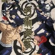 Eksekutif MBS Bungkam Soal Kemungkinan Season Kedua Anime Jujutsu Kaisen 10