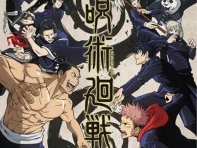 Eksekutif MBS Bungkam Soal Kemungkinan Season Kedua Anime Jujutsu Kaisen 47
