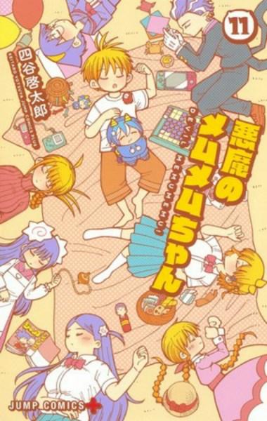 Manga Akuma no Memumemu-chan Akan Mencapai Klimaks 1