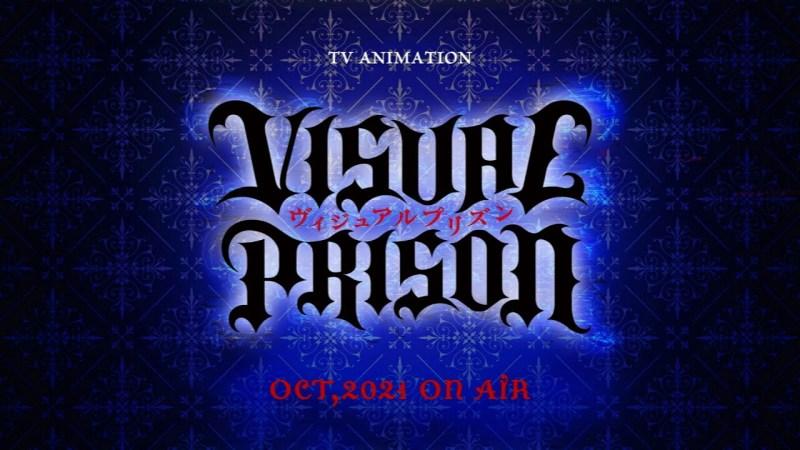 Aniplex Ungkap Anime TV Visual Prison dengan Noriyasu Agematsu dari Uta no Prince-sama 1
