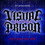 Aniplex Ungkap Anime TV Visual Prison dengan Noriyasu Agematsu dari Uta no Prince-sama 12