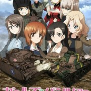9 Menit Pertama Film Anime Girls & Panzer das Finale Ke-3 Dirilis 11