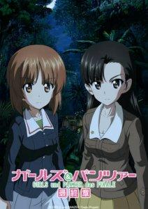 9 Menit Pertama Film Anime Girls & Panzer das Finale Ke-3 Dirilis 2