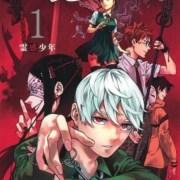 Manga Phantom Seer Karya Tōgo Gotō dan Kento Matsuura Mencapai Klimaks 16