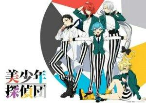 Video Promosi Baru Anime Pretty Boy Detective Club Mengungkapkan Lagu Penutup Animenya 2