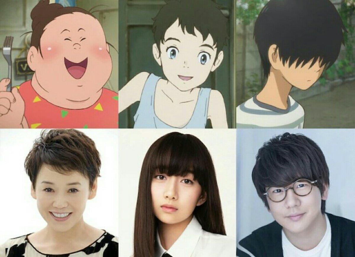 Film Gyokō no Nikuko-san Garapan Studio 4°C Diperankan oleh Hiro Shimono sebagai Kadal dan Tokek 2